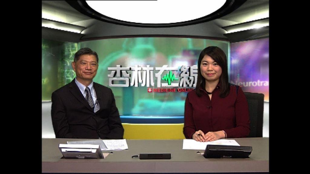 NOW新聞台【杏林在線】:多發性骨髓瘤