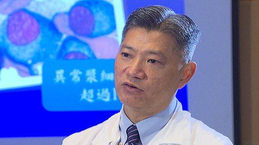 TVB 無綫互動新聞台【癌症系列】:多發性骨髓瘤診斷與治療 (下)