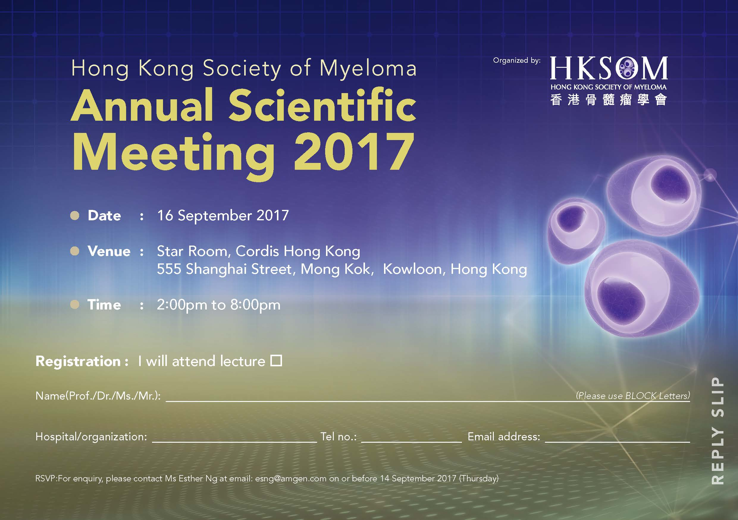 Annual Scientific Meeting 2017