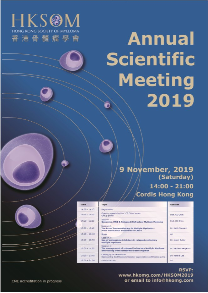 Annual Scientific Meeting 2019